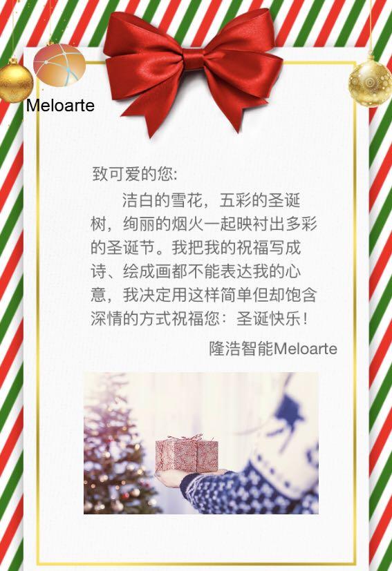 亚博2018手机app下载智能Meloarte祝大家圣诞快乐!