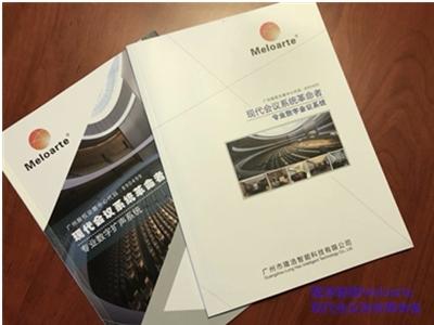 广州市亚博2018手机app下载智能科技有限公司长沙办事处小型展示厅
