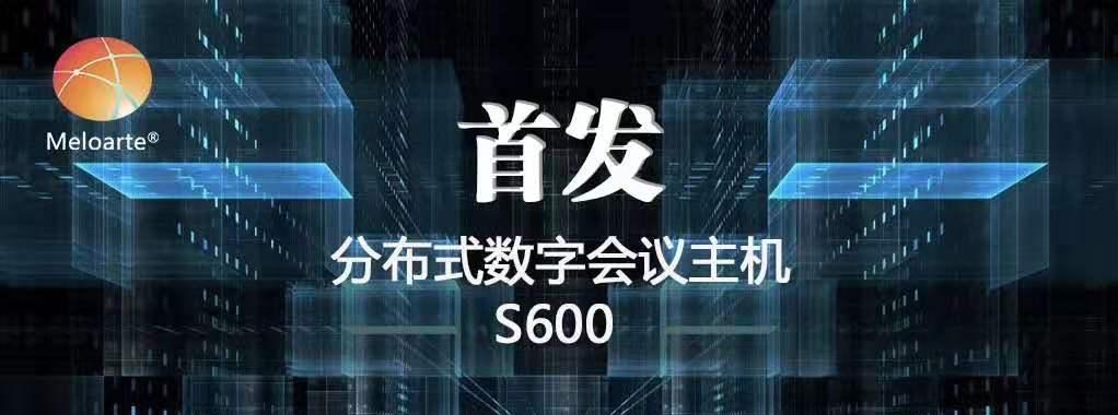 广州市亚博2018手机app下载智能科技有限公司今年新品发布