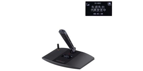 2.4G无线脉冲会议代表单元
