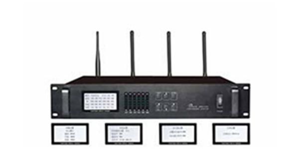 U段无线脉冲会议主机