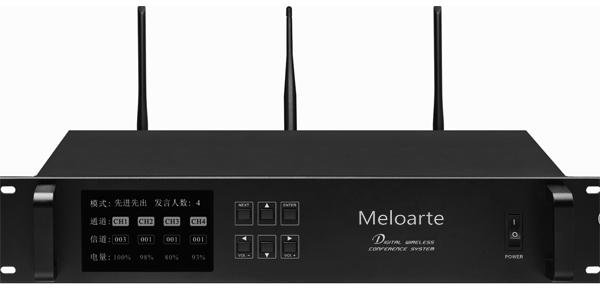 数字无线会议控制系统主机
