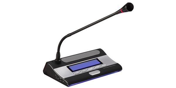 桌面式电子身份显示主席单元