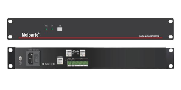 数字音频交互控制中心主机